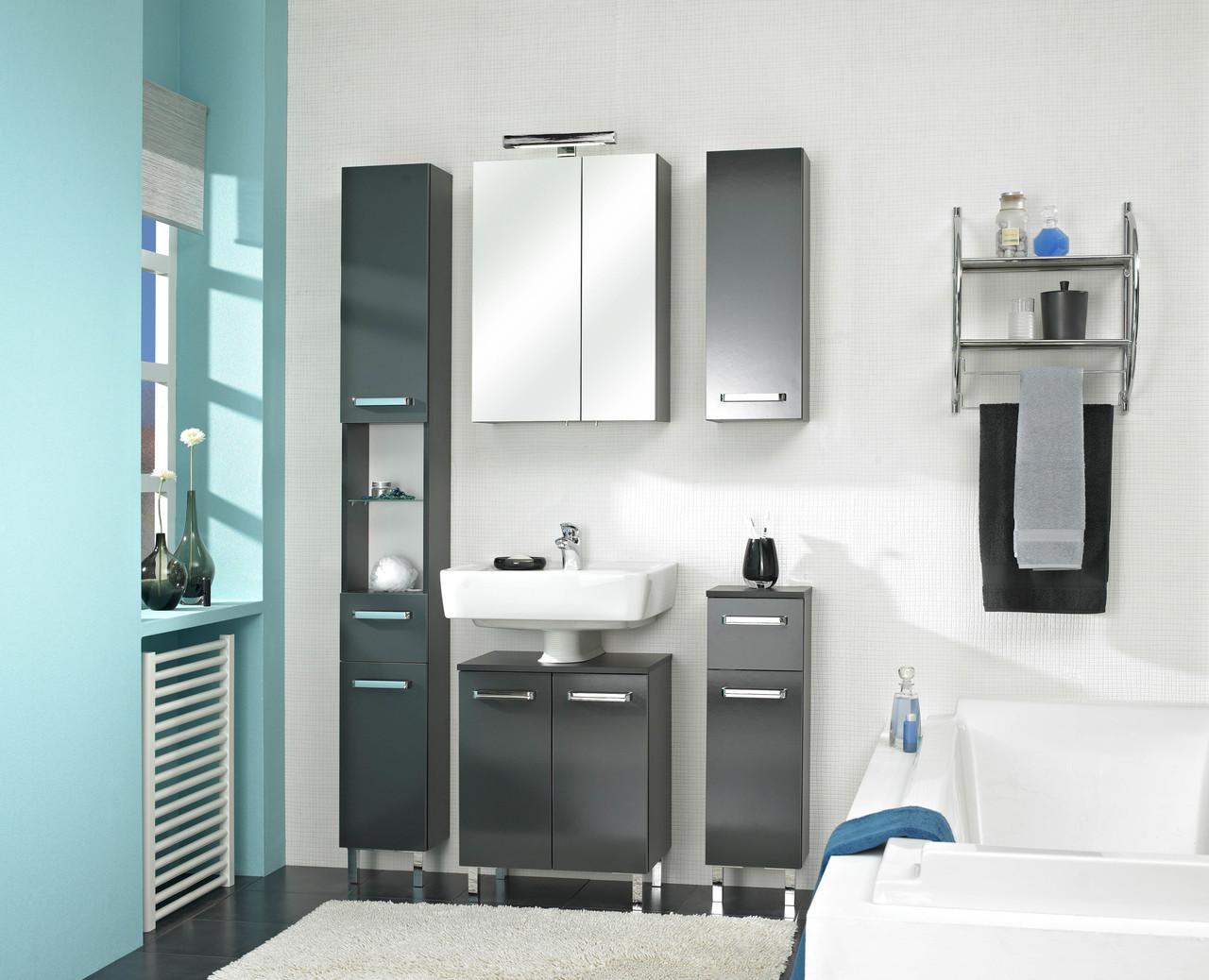 311 mainz quickset badm bel marken badm bel von der nr 1 pelipal. Black Bedroom Furniture Sets. Home Design Ideas
